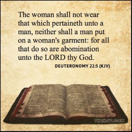 Deuteronomy Frame
